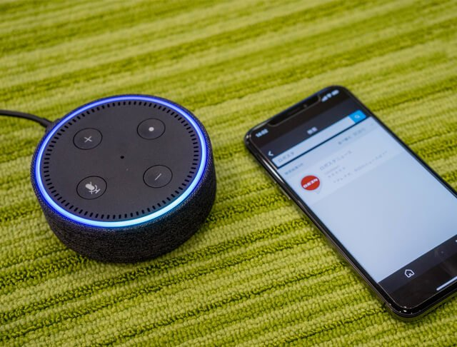 How To Put Echo Dot In Pairing Mode 01